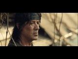 �����: 4 / Rambo 4...